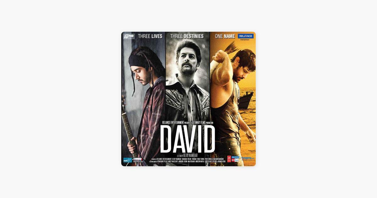David (original Motion Picture Soundtrack) Bramfatura