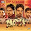 Mitti Original Motion Picture Soundtrack