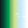 Charlotte Zhiend 'Echo' Japanese Side. - VisualArt's / Key Sounds Label