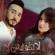 La Tgoulich Liya - Badr Soultan & Nadia Laaroussi