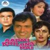 Aadmi Khilona Hai - III