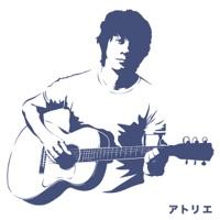 原曲オリジナルアーティスト