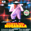 Muqabala Muqabala (With Jhankar Beats) - Mano & Swarnalatha