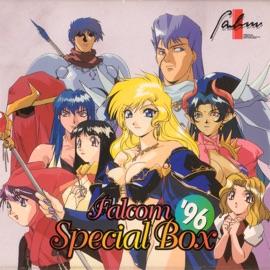 La Valse Pour Xanadu Genese Revival Xanadu Game Soundtrack