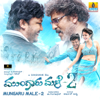 Mungaru Male 2     songs