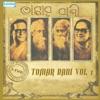 Tomar Bani Vol 1 Live