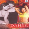 Dahek: A Restless Mind