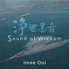 Sound of Wisdom