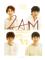2AM - Sunshine mp3