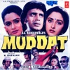 Muddat (Original Motion Picture Soundtrack)
