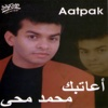 Aatpak - Mohamed Mohy mp3