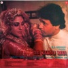 Jai Karoli Maa Original Motion Picture Soundtrack