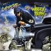 Lil Wayne - Money on My Mind