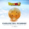 Chouzetsu Dynamic - Abertura Dragon Ball Super (PT-BR) - J~Kai