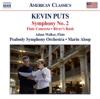 Kevin Puts: Symphony No. 2, Flute Concerto & River's Rush - Adam Walker, Peabody Symphony Orchestra & Marin Alsop