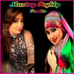 Mastay Peghly