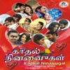 Kadhal Ninaivugal - Memories of Love