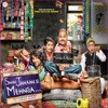 Saare Jahaan Se Mehnga Original Motion Picture Soundtrack EP