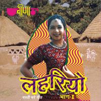 Seema Mishra & Rakesh Kala - Lehariyo, Pt. 1 (Rajasthani Holi Songs) artwork