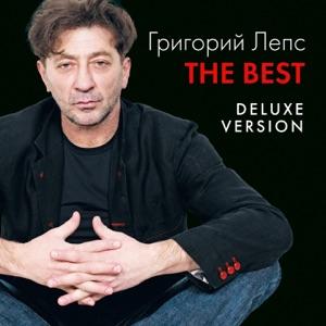 The Best (Deluxe Version)