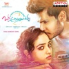 Okka Ammayi Tappa (Original Motion Picture Soundtrack) - EP