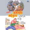 Waqya Tajo Bahen Bhai Murad