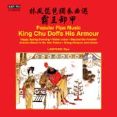[Download] Wang Zhaojun MP3