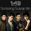 Sa Isang Sulyap Mo - EP