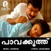 Pavakoothu (Original Motion Picture Soundtrack) - Single