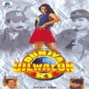 Duniya Dilwalon Ki (Original Motion Picture Soundtrack)