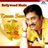 Bollywood Music - Kumar Sanu At His Best, Vol. 1
