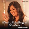 Chhodo More Baiyyan Rendition Single