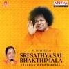 Sri Sathya Sai Bhakthimala