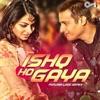 Ishq Ho Gaya (Punjabi Love Songs)