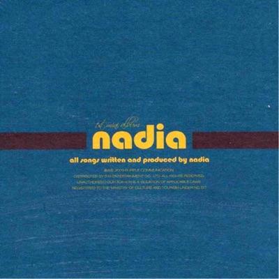 Nadia 1st Mini Album - Nadia