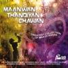 Maanwan Thandiyan Chawan - Islamic Naats