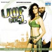 Various Artists - Jiya Laage Na