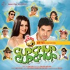 24 Hours Gupchup Gupchup Original Motion Picture Soundtrack EP