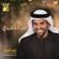 Raak Allah - Hussain Al Jassmi