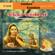 T S Balakrishna Sastrigal, Sudha Raghunathan, S. Sowmya & Aruna Sairam - Sundara Kaandam