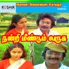 Nandri Meendum Varuga Original Motion Picture Soundtrack Single