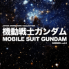 """Japan Animesong Collection """"Mobile Suit Gundam Series"""", Vol. 2 - Various Artists"""