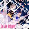 深い森 - Do As Infinity