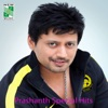 Prashanth Special Hits