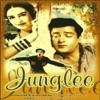 Junglee Original Motion Picture Soundtrack