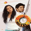Ustad Hotel Original Motion Picture Soundtrack EP