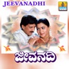 Jeevanadhi (Original Motion Picture Soundtrack)