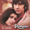 Romance (OST)
