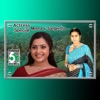 Actress Special - Meena and Sangeetha