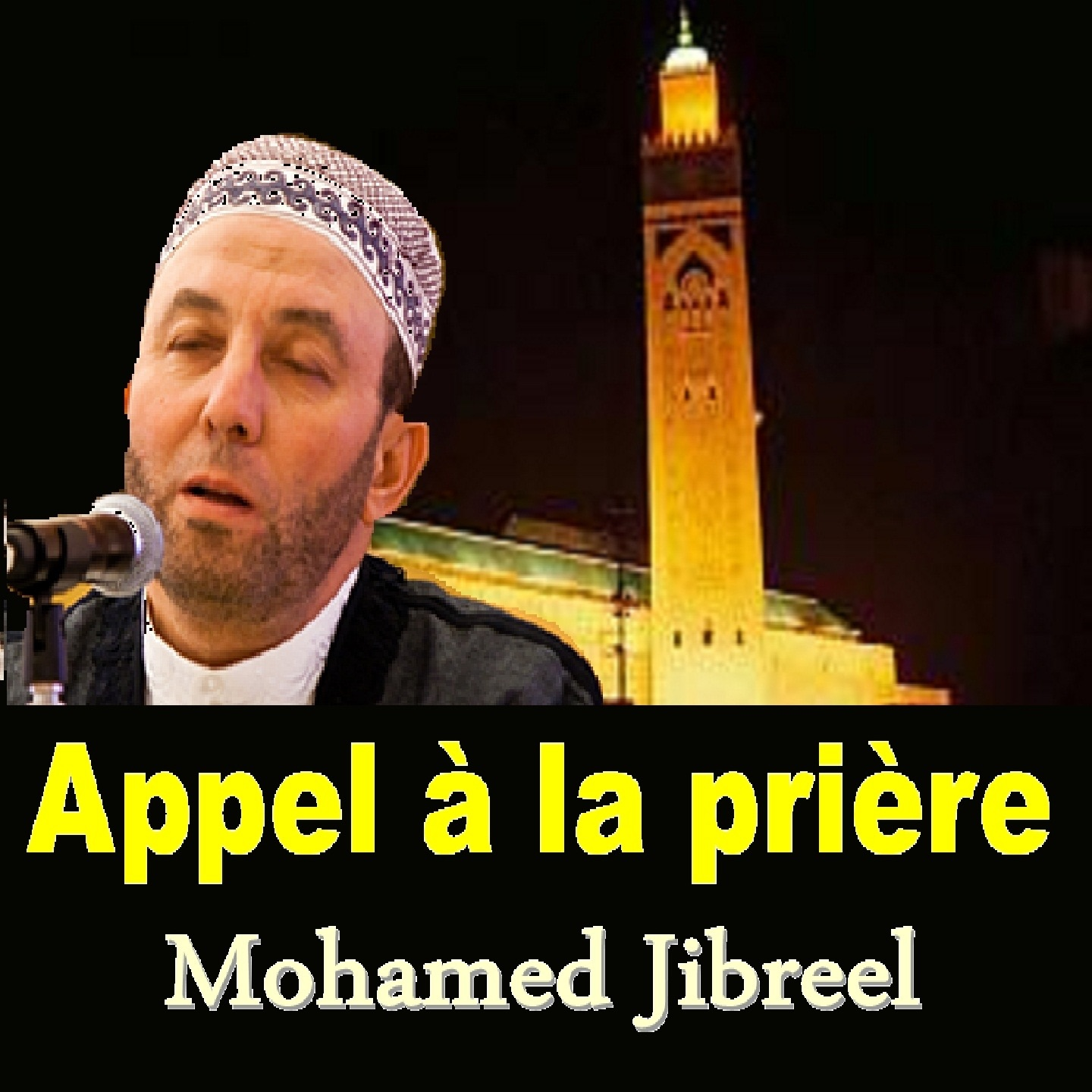 Appel à la prière (Quran) - Single